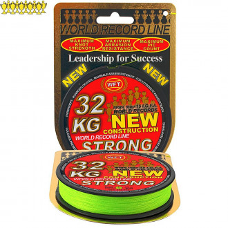 Шнур WFT KG New Strong Chartreuse 0,22mm 150m 32kg